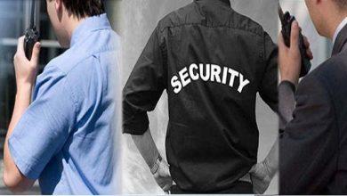 Güvenlik Kurs Ücretleri