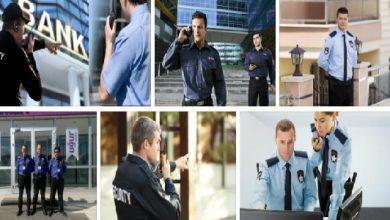 Banka Güvenlik Görevlisi Alımı