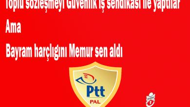 Photo of PTT PALL güvenlik 'lere memur sen sahip çıktı