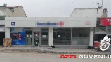 Photo of Banka özel güvenlik çaycı ve memurunda korona testi pozitif cıktı