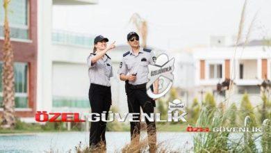 Photo of Typ özel güvenlik görevlilerine minnettarız