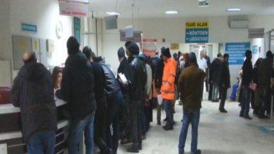 Photo of Üniversite güvenlik görevlisi alımı sürekli işçi statüsünde