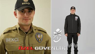 Photo of özel güvenlik tek tip kıyafet, bekçi özlük hakkı kazandı