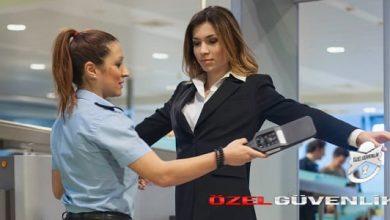 Photo of Özel güvenlik nasıl olunur? özel güvenlik dersleri nelerdir
