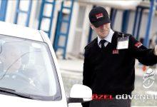 Photo of İşkur 398 özel güvenlik görevlisi arıyor