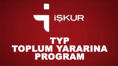 Photo of İşkur typ personel alımı toplam sayı belli oldu