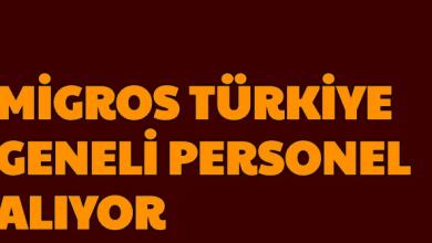 Photo of Migros eleman alımı Türkiye geneli