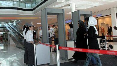 Photo of Bayan güvenlik görevlisi maaşları