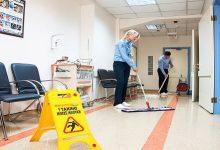 işkur hastane personel alımı