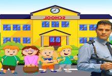 okul güvenliği ne yapar