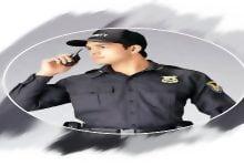Silahlı özel güvenlik iş ilanları